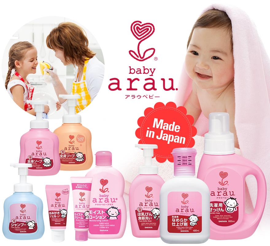 Arau Baby Products